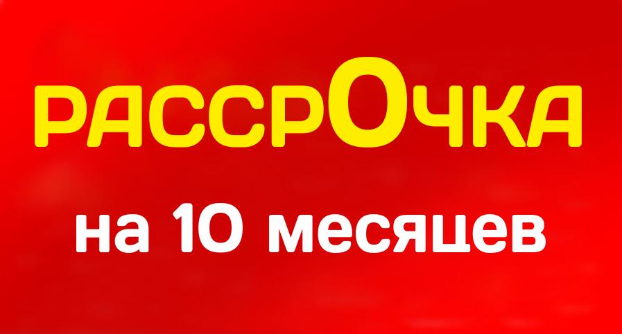банк хоум кредит красноярск режим работы